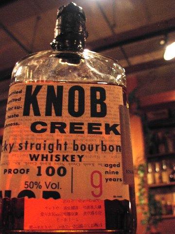 knob-creek-4.jpg